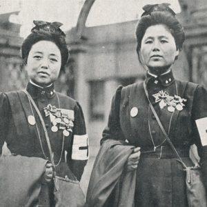 Japans hospitaal in Parijs 1915-1916